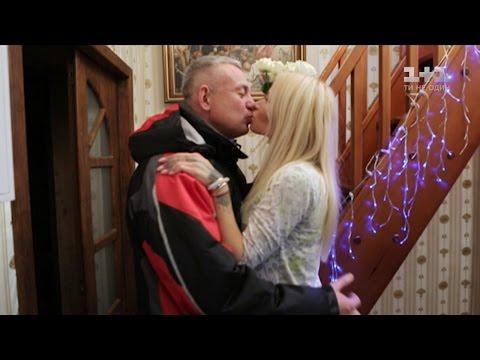 Видео: Свадьба вслепую -