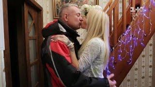 Одруження наосліп – Анастасія і Олександр. Три місяці потому