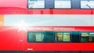 АЭРОЭКСПРЕСС АЭРОПОРТ ВНУКОВО - МОСКВА КИЕВСКИЙ ВОКЗАЛ