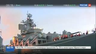 Обновленный ракетный крейсер  Маршал Устинов  вернулся к месту службы