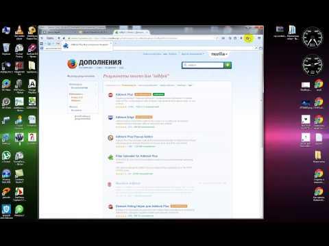 Как удалить рекламу/всплывающие окна из браузеров Google Chrome, Opera, Mozilla