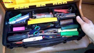 Ящик для инструмента ТИТАН 18   Что в чемоданчике?