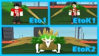 NEW ETO KAKUJA AND ETO STAGE 1 REWORK LEAKS! | Ro-Ghoul