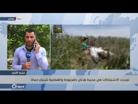 قتلى لميليشيا أسد الطائفية على جبهة تل هواش بحماة - سوريا