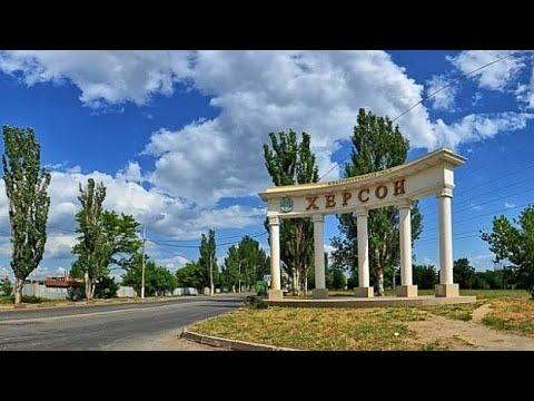 Uber Одесса-Херсон