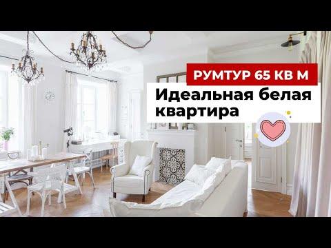 Дизайн интерьера трехкомнатной квартиры 65 кв м