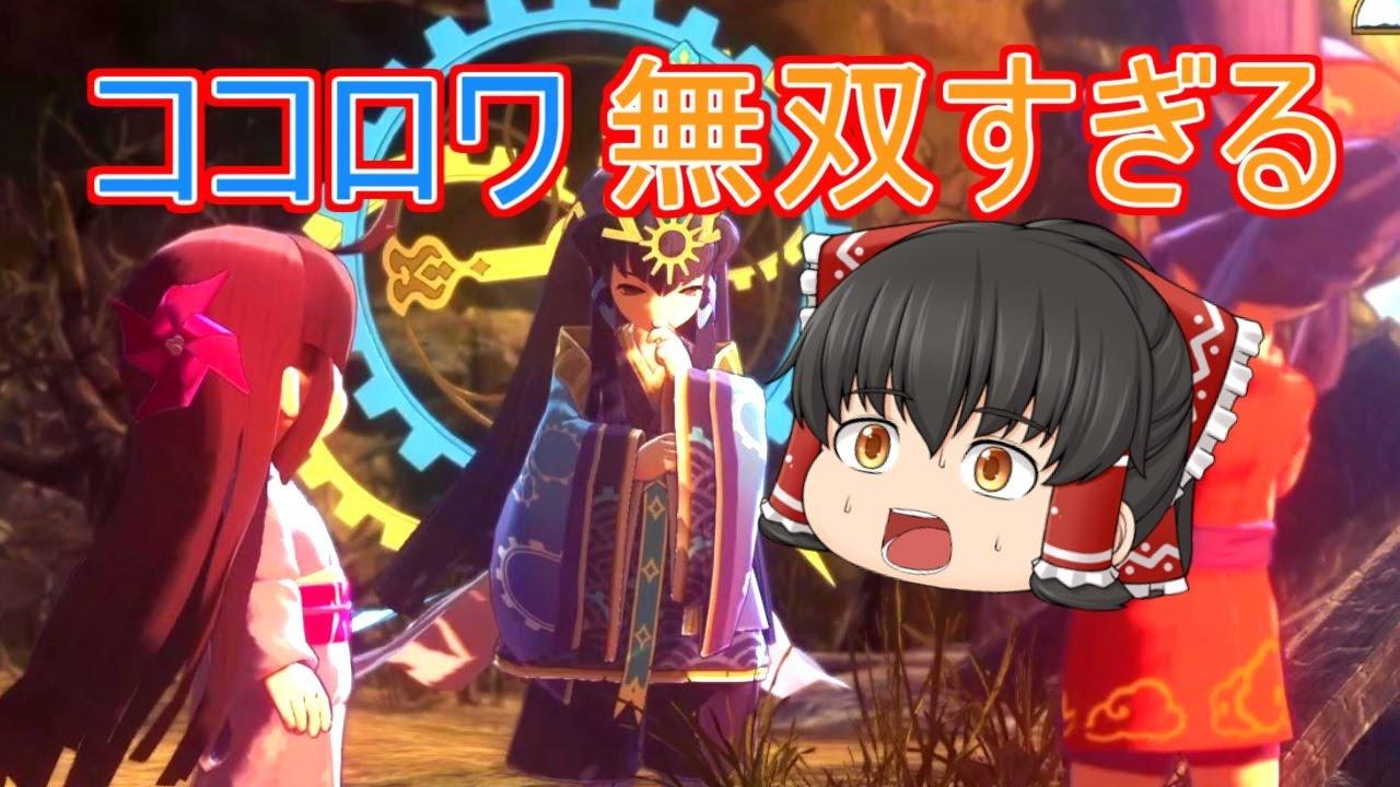【天穂のサクナヒメ】#32 スーパー幼女がお米食べろ!【ゆっくり実況】