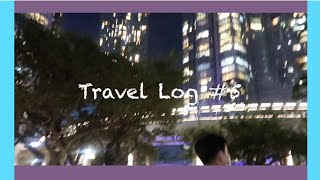 [TravelLog] 신혼부부 부산여행, 신세계 퍼스트…