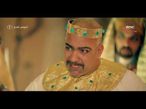 بيومي أفندي - اسكتش كوميدي لـ بيومي فؤاد عن منظرة المصريين ' ذهبي وأنا حر فيه ' 😂