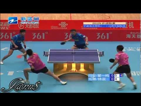 2012 China Super League: Yan An / Zhai Yiming  - MA Lin / Lin Chen [Full Match/Short Form]