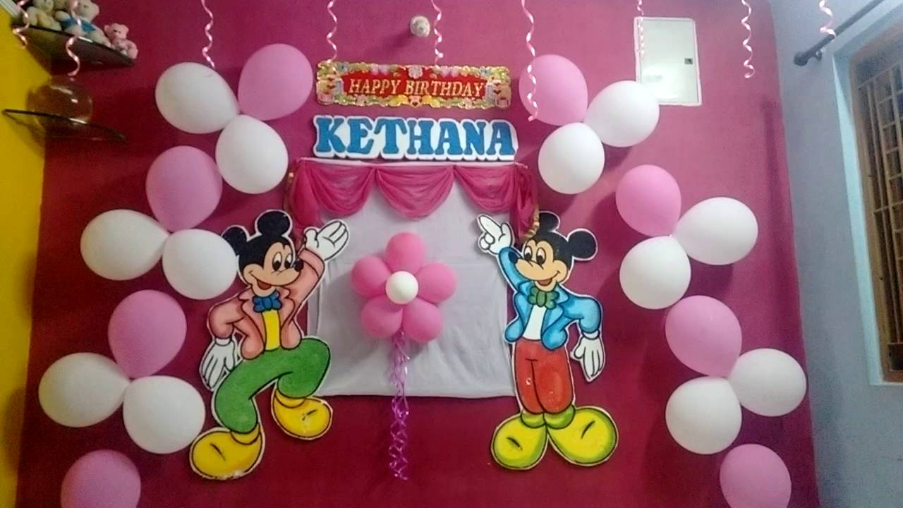 Birthday House Decoration