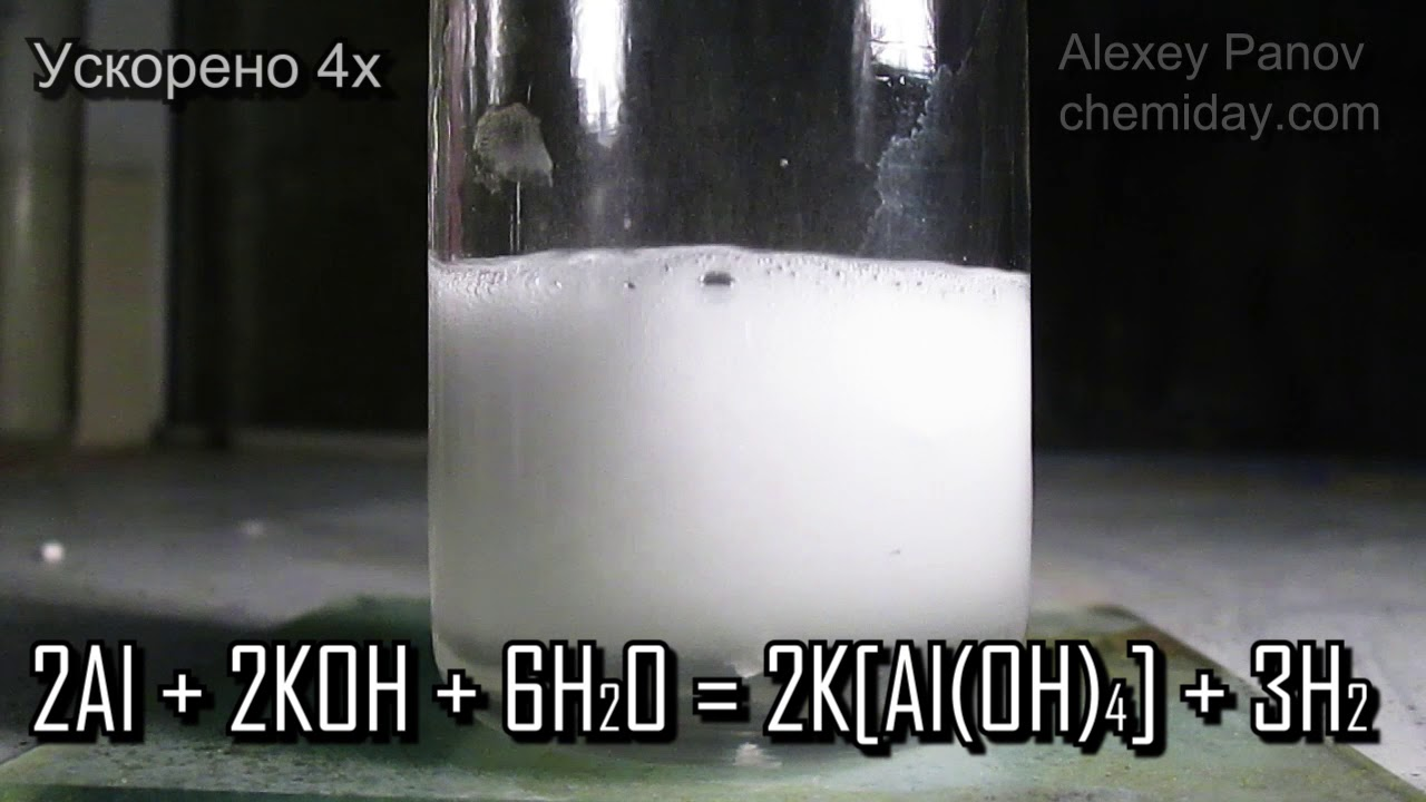 Al + NaOH + H2O = Na[Al(OH)4] + H2 | Chemical reaction and equation