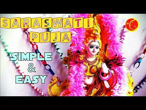 Saraswati Puja Vidhi Easy And Simple  | Bengali Saraswati Puja Procedure 2019 With Mantra