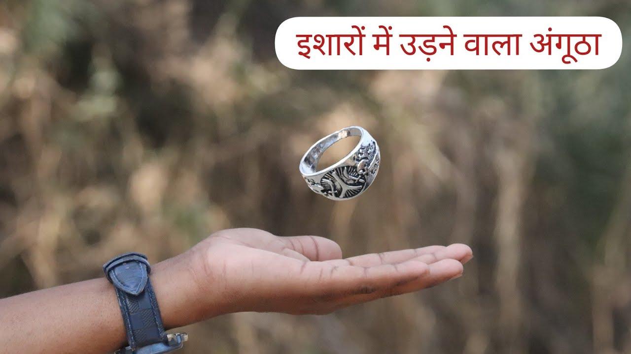 dance started doing magic ring - tutorial guruji