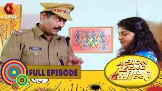 Action Zero Shiju EP-19 29/12/16 New Comedy Serial