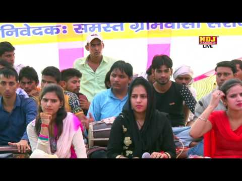 New Haryanvi Ragni 2017 # चकवी और चकवे का प्यार # Hit haryanvi Ragni Latest 2017 # NDJ Music