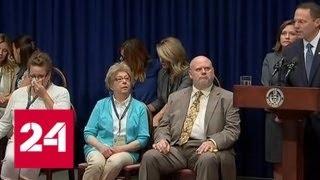 Смотреть видео В США более 300 священнослужителей подозревают в надругательстве над детьми - Россия 24 онлайн
