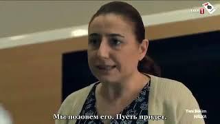 Кольцо  2 серия 2019 русские субтитры турецкий сериал