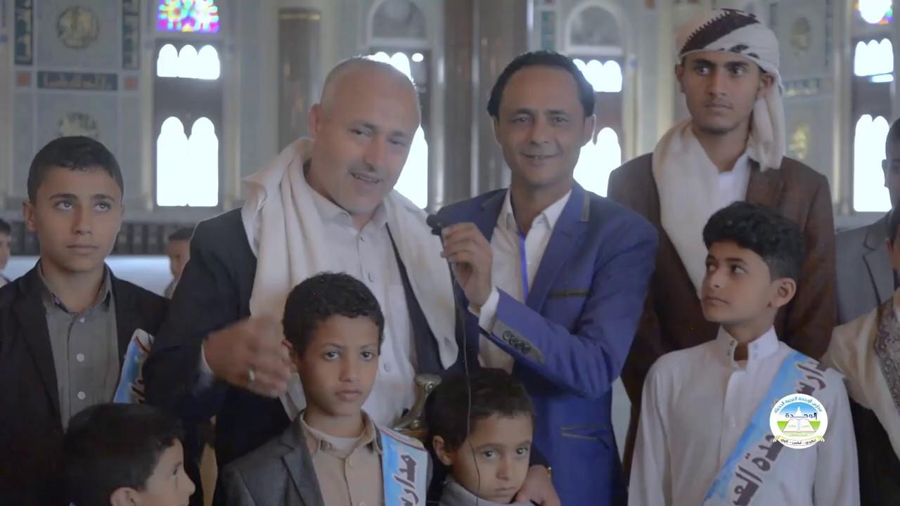 المسابقة القرآنية الرمضاني في جامع الشعب | 2020