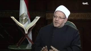 مفتي الديار المصرية: الخطبة الموحدة في مصلحة الدين