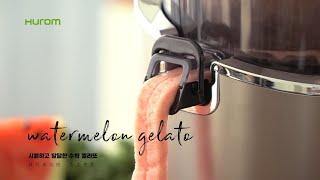 [Gelato Recipe(feat. HUROM H-1…