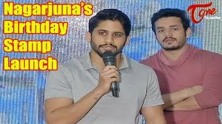 Naga Chaitanya & Akhil Launch Nagarjunas Birthday Stamp