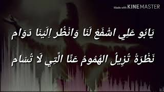 Download Lagu HAJIR MARAWIS [lirik] حَمْدًا عَظِيْمًا mp3