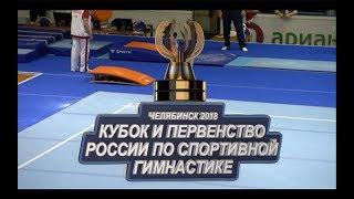 Russian Gymnastics Cup 2018. Women's AA FINAL. Full HD broadcast