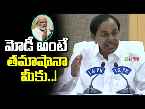 CM KCR About PM Narendra Modi | KCR Counter To Social Media Comments On PM Modi | Distoday News