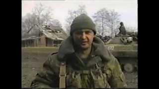 Бои в Алхан Юрт Чечня 1999