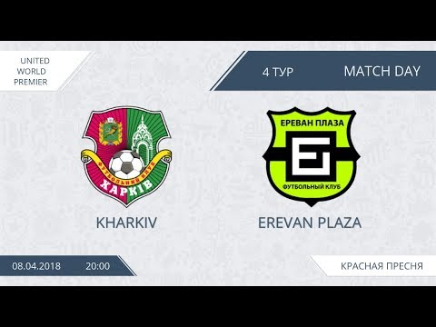 AFL18. United World Premier League. Day 4. Kharkiv - Erevan Plaza