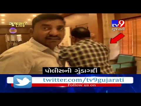 Ahmedabad: Police attacks and misbehaves with media persons in Gujarat university campus- Tv9
