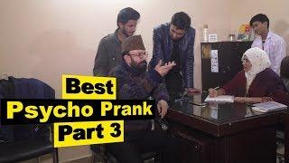 Best Psycho Prank Part 3 of 10 | Allama Pranks | Lahore TV | In India | Pak | UK | USA | UAE | KSA