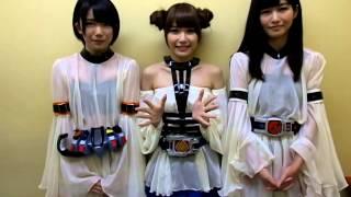 「仮面ライダーシリーズ」40周年を記念して結成された仮面ライダーGIRLS...