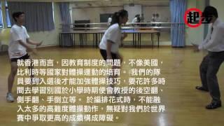 以繩會友 ﹣ 培英中學跳繩隊專訪
