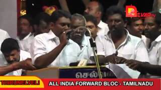 annan Suresh thevar very good speech-NELLAI MANADU