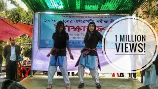 BNMPC Study Tour 2017 (EV all girls dance)