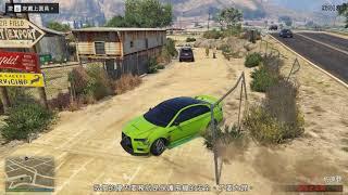 Grand Theft Auto V 09 10 2017   00 22 30 01