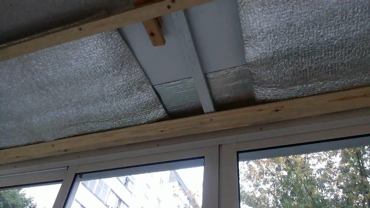 Шумоизоляция козырька или крыши на балконе, лоджии!! материа.