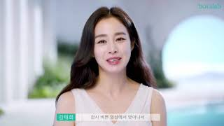 [물광언니] 보타랩 뮤즈 김태희 추석인사 영상_김태희샴…