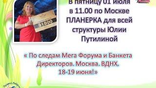 Банкет Директоров 2016 Экспресс карьера Путилина