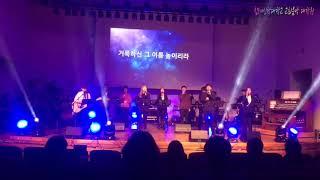 2018 침례신학대학교 교회음악대학원 정기연주회