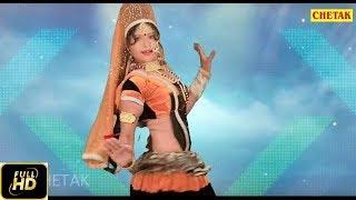 राजस्थानी DJ Remix Song 2017 !! नाच ब्यान जी नाच ले !! Rajsthani DJ Marwari Song Dhamaka