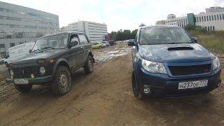 Subaru Forester STi vs. Lada Niva Offroad