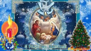 Поздравление с Рождеством от Людмилы Муравьевой!