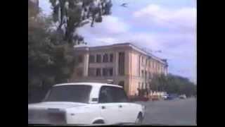 Грозный до 1 войны 1994г. часть 4