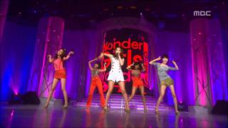 Wonder Girls - So Hot, 원더걸스 - 쏘 핫, Music Core 20080712