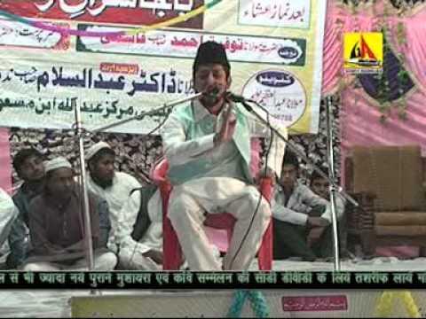Maulana Buland Shah Zafarullah Khan Paja Suragh-E-Zindagi Mauja Bhudkudhan jaunpur-2014