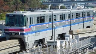 走行音 / 大阪モノレール2000系 2118F 日立3lv.IGBT-VVVF 南茨木→門真市(全区間)