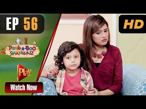 Peek A Boo Shahwaiz - Episode 56   Play Tv Dramas   Mizna Waqas, Shariq, Hina Khan   Pakistani Drama